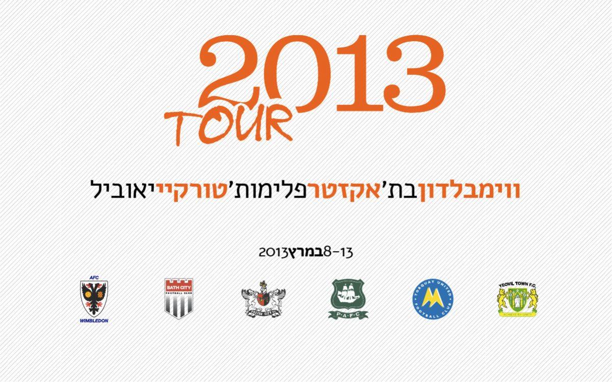 המסע השני: 8-13 במרץ 2013